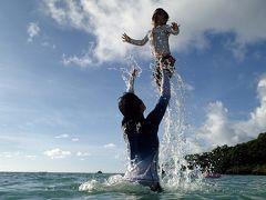 3歳の息子と行く、パラオ子連れ旅行 ~4・5日目,ジャングルの川とリゾートホテルのビーチ~
