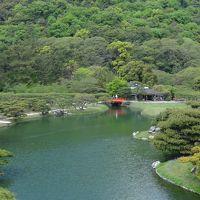 淡路島・東四国庭園めぐり(48) 栗林公園を散策しました 下巻