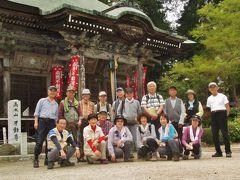 ハイキング倶楽部 第21回 高水三山( 高水山・岩茸石山・ 惣岳山) Hiking to Takamizu-sanzan