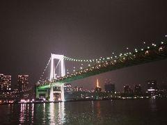 東京湾ディナークルーズ。結婚一周年記念。