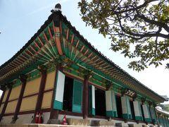 思い立って釜山一人旅! 3日目 最終日は東莱府東軒へ行ってみた