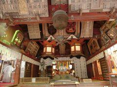 時々の富士山を求めて3日目/3 北口本宮富士浅間神社