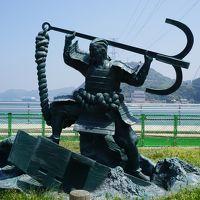 下関から防府まで「花燃ゆ」の旅(一日目)〜源平の戦いから、明治維新を切り開いた勤王志士の活躍まで。関門海峡を望む港町はちょっと贅沢過ぎる歴史の宝庫です〜