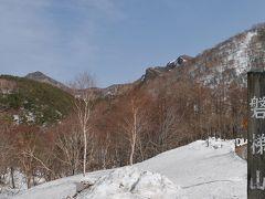 【福島:裏磐梯】 4月中旬、春はまだ先の、残雪の「五色沼」で山塩らーめんに出会う♪