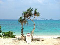 はじめまして! の 4tra女子旅 part3  伊良部島:『中の島ビーチ』& 宮古島:『シギラベイサイドスイート.アラマンダ』編