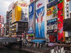 大阪旅行記in 道頓堀で「十日えびす祭り」商売繁盛笹もってこいの掛け声で知られる祭りに偶然に遭遇しました⑤