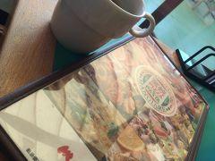 ♪15年皐月一日 金曜日 横浜八景島シーパラダイス、マンジャーレへ