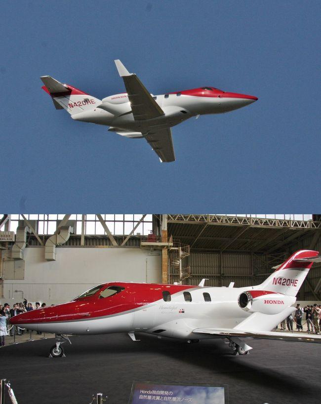 HondaJet N420HE 2015.5.1 成田空港<br /><br />ホンダジェット・ワールドツアーが4月23日(木)羽田空港での報道関係者へのお披露目、4/25仙台空港、4/26神戸空港、4/29熊本空港での一般展示に続き、この日はホンダ関係者への報告会が成田空港で行われました。<br /><br />空港での飛行展示(B滑走路・高度120m)、機体の地上展示、技術説明会などの見学内容についてブログにまとめて公開します。専門家ではないので私的なコメントは無しです。<br />画像の枚数が多くなりますが、関心のある方の参考となるように資料も含めて割愛せずに掲載します。<br />新聞・雑誌などの限られた紙面では掲載困難な技術的資料の映像・画像も含みます。<br />ホンダ広報の一助になれば望外の喜びです。<br /><br />★2015.12.10<br />アメリカ当局から型式証明を取得したとのニュースが放映・放送されました。<br /><br />撮影 CANON EOS40D EF-S17/85,EF-F55/250<br /> PowerShotA2300<br /><br />公式ウェブサイト<br />本田技研工業株式会社<br />http://www.honda.co.jp/<br />HondaJet World Tour in Japan 2015<br />http://www.honda.co.jp/jet/event2015/<br />HondaJet<br />http://www.honda.co.jp/jet/<br /><br />   ◇   ◆   ◇   ◆   ◇   ◆   ◇    ◆   ◇   ◆   ◇    <br /><br />ホンダが1986年航空機の機体やエンジンの基礎研究を開始して以来29年で、ホンダジェットに携わってきたホンダ・エアクラフト・カンパニー藤野道格(ふじのみちまさ)社長をはじめ、パイロットWarren Gould機長・Tim Frazier機長、クルー、スタッフなど総勢17名の自信と喜びにあふれた笑顔での対応にはとても感激しました。<br /><br />今年8月5日が25回忌を迎えるホンダの創業者本田宗一郎(1906.11.17-1991.8.5)が空の上から見守っていてくれたと思います。<br />いつもの元気な声で「みんなが頑張ってくれたおかげで、俺の長年の夢が叶ったよ、ありがとう」と言ってるにちがいありません。<br />「素顔の本田宗一郎と社員たち/3代社長の3ショット (永久保存版)」<br />http://4travel.jp/travelogue/10484193<br /><br />航空機に関心の深い読者の参考に:<br />【アーカイブ映像】「HondaJet World Tour in Japan 2015」ー 羽田空港からライブ中継 ー2015/4/23実施<br />https://www.youtube.com/watch?v=ca5o77lLvQY<br /><br />N420HE HondaJet World Tour in Japan 2015 仙台空港 ホンダジェット離陸着陸 展示飛行 4月25日<br />https://www.youtube.com/watch?v=hJzkc1H8Ep8<br /><br />HondaJet World Tour in Japan 2015 神戸 展示飛行 4月26日<br />https://www.youtube.com/watch?v=hmK_TQRuMLg<br /><br />ホンダ・ジェット HondaJet by Honda / Flying Civic / Power of Dream<br />https://www.youtube.com/watch?v=E7NrlD08jLM<br /><br />ホンダジェットの革新⑥自動車と飛行機をつなぐ:映像:日本経済新聞<br />https://www.youtube.com/watch?v=QN-rwDnvtr0<br /><br />小さな旅 羽田飛行場とANA機体工場見学 Haneda Airport/ANA Airplane Maintenance Center<br />http://4travel.jp/travelogue/10744487<br /><br />入間航空祭2014/11/3 Aviation Festival in Iruma Air Base/Japan Air Self Defense Force<br />http://4travel.jp/trav