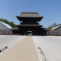 国宝(高岡山)瑞龍寺はすばらしい