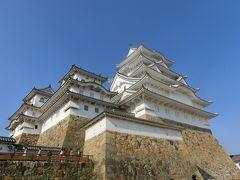 衣替えの姫路城を40年ぶりに訪れる