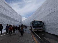 《東京から日帰り》#26 富山県 雪の大谷・立山黒部アルペンルート