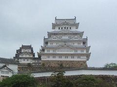 真っ白な姫路城は今だけ!京都・姫路―女ほぼひとり旅 vol.2