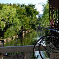 Memories of the trip NO.3(2007.10.06 In Okayama)