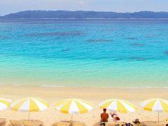 大人の卒業旅行2015 沖縄・古座間味ビーチへ