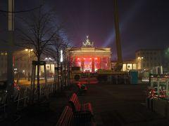 2013年ベルリン旅行記