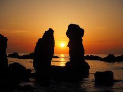 はらぺこ散歩道 夕暮れの変装行列in青海島
