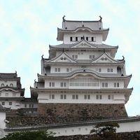 ぶらり珍道中 in 姫路 (No.1)