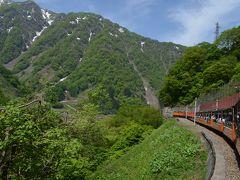 GW雪の大谷・黒部トロッコ・金沢 その2 ~黒部渓谷トロッコ乗って黒薙温泉へ~