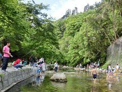 粟又の滝から銚子