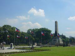 フィリピン最後の秘境『エルニド』で過ごす2015GW~マニラ編~