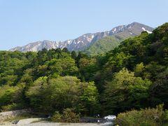 大山~2015.5 島根・鳥取の旅①