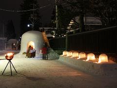 銀山温泉&かまくら祭り。 後編