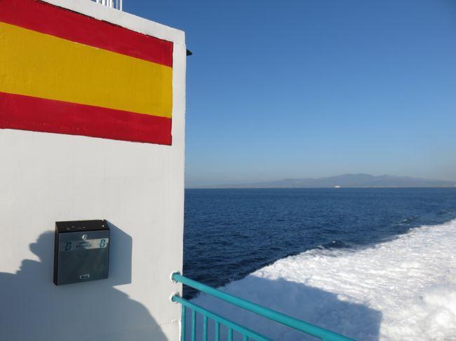 スペインのバルセロナ~グラナダ~マラガ~アルヘシラス~(ジブラルタル海峡)~セウタ~モロッコのシャウエン~フェズ~マラケシュ~カサブランカと横断しました。現地集合の女子旅 です^_^<br /><br /><br /><br />この日はマラガ~アルヘシラス~セウタ~シャウエンへ一日で移動しました。<br />マラガ~アルヘシラスはバスで、アルヘシラスからセウタはフェリー、セウタから国境を越えた後は、シャウエンまでタクシーでした。<br />シャウエンへは夕方3時過ぎには到着し、その日から少し観光することができました。