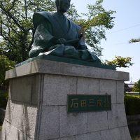 大阪夏の陣 山崎の合戦場 石田町 など巡ってみた