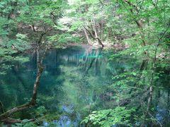 神秘の青を求めて ~十二湖~