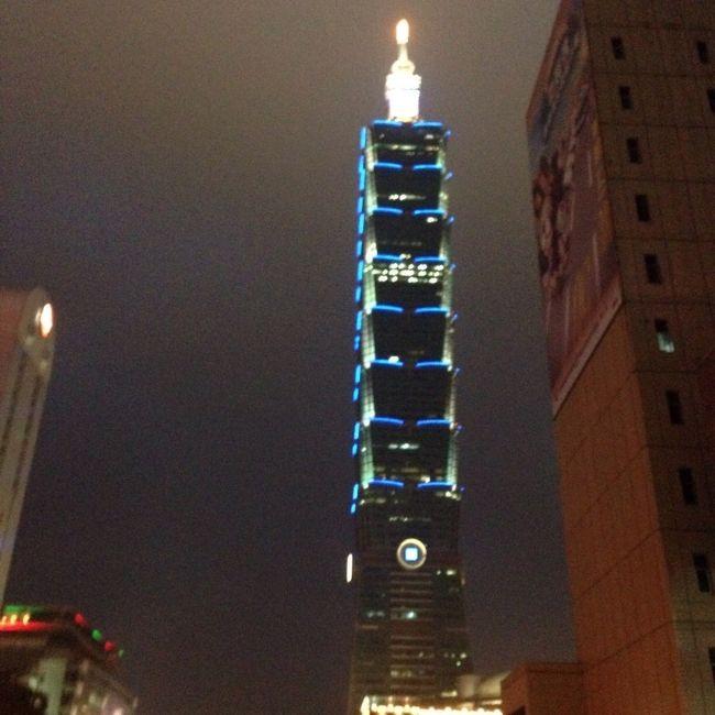 GWにお手軽に出かけられる所と言う事で、初めての台湾です〜。あまり準備もせず、行けば何とかなるかなぁって思い、気軽に出かけました。<br />航空会社;ANA<br />ホテル;ロイヤルパレス(豪麗大飯店)<br />最寄り駅;忠孝復興駅<br />
