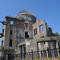 1年10ケ月ぶりの家族旅行in広島