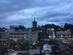 古都奈良の宿飛鳥荘