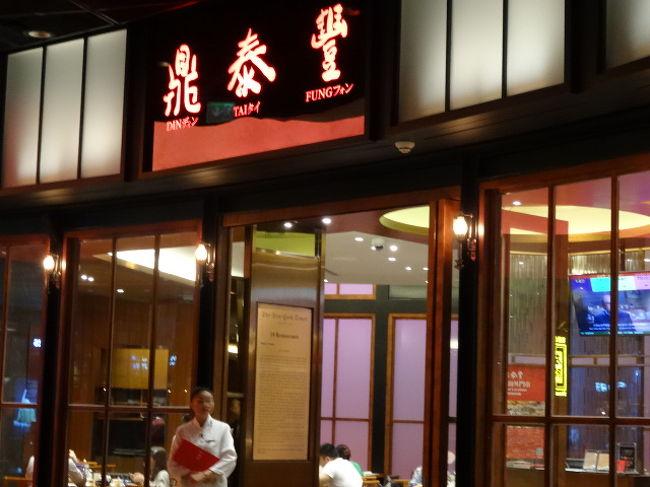 香港のカジノはどんな場所にあるの? 香港・マカ …