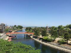 京都宇治花やしき浮舟園