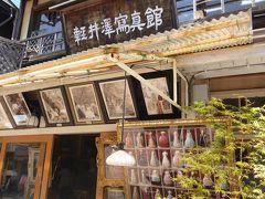 ゴールデンウイーク軽井沢×嬬恋村バカンス♪ Vol2 ☆旧軽井沢:ショッピングとランチ♪
