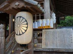 一宮巡詣~伯耆・因幡(2015.5 島根・鳥取の旅⑤)