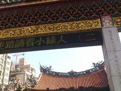 台北市内観光(1) 龍山寺周辺