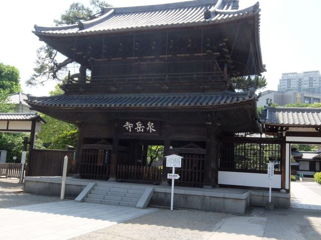 新緑の季節、泉岳寺で降り、伊皿子坂をのぼり、二本榎通りを歩き、学校の間にある小道の證誠寺(しょうじょうじ)を見る。鎌倉時代1220年に建立されたお寺とのこと。こじんまりしているが、趣きのあるお寺であった。そこから元に戻り、近道で泉岳寺を、見学。赤穂浪士で有名なお寺であり、結構人が訪れていた。また駅に戻ると、角にある稲荷神社の夏祭りで、子供たちの担ぐおみこしが、素晴らしかった。