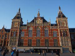 2015年 GWベネルクス一人旅一日目_アムステルダム着