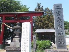 「赤城神社」は二つある?いや三つ??いやいやもっとあります!二つの赤城神社を回って来ました~!