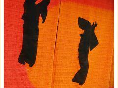 Solitary Journey [1572] 「のれんのある風景」古い建物の軒先にオリジナルの暖簾が掲げられています。<勝山・のれん編>岡山県真庭市