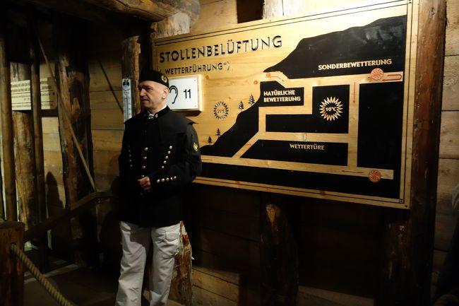ザルツブルグ郊外のハラインにある岩塩抗に行ってきました。<br />歴史的にはケルト民族までさかのぼるほど古い採掘場。<br />アトラクション的なトロッコや滑り台があったり、船にちょこっと乗ったり。<br />家族連れにおすすめのポイントです。<br /><br />行き方などの参考にどうぞ。