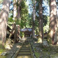 曹洞宗大本山 永平寺に行く