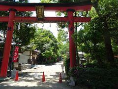 まくら祭りを伝える泉州 日根神社と慈眼院の国宝多宝塔を見物して犬鳴山温泉へ
