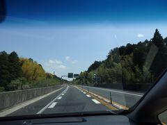 2015年、GW、銚子(行き)