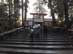 2014 雨の名古屋遠征と伊勢詣で【その3】早足で伊勢詣を