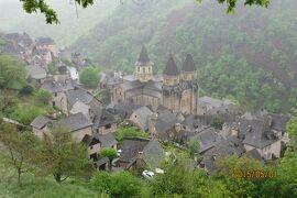 コンク フランスの美しい村を訪ねる旅 No11