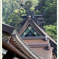 Solitary Journey [1581] 神々の国'出雲'日本一の神社建築出雲大社本殿、主祭神は大国主大神<出雲大社&吉兆館>島根県出雲市