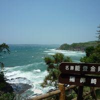 二度目の能登半島は、台風に遭遇。(・。・;「能登金剛→巌門→機具岩→編」