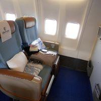 2015GW④MSエジプト航空・ビジネスクラスB737搭乗記(カイロCAI⇒ウイーンVIE)+ヒルトン・ガーデンイン・ホテル・ヴィエナサウス宿泊記!